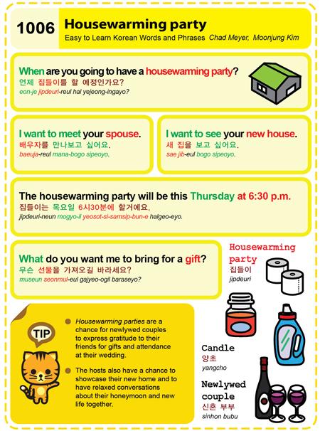 Housewarming Party