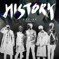 history_desire