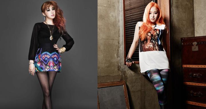 Park Bom & Kemy