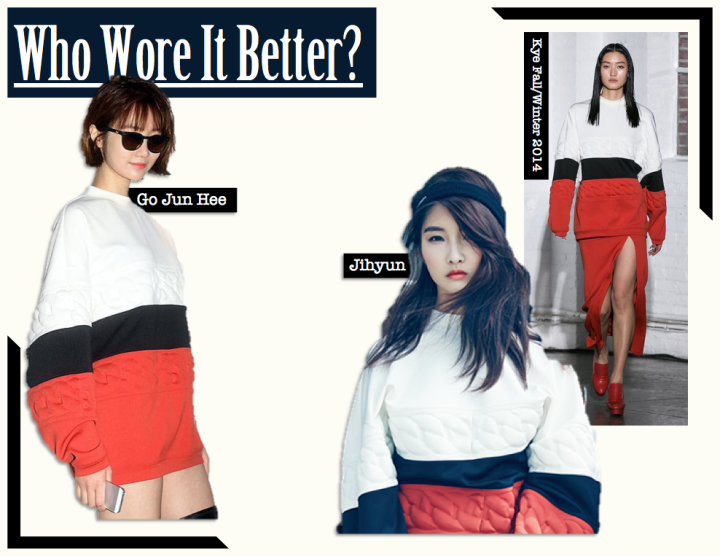 Who Wore It Better? [Go Jun Hee vs. Jihyun] (Kye)