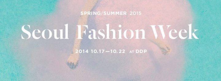Seoul Fashion Week 2015