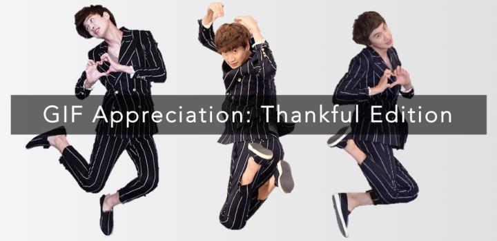 [GIF Appreciation] Thankful Edition