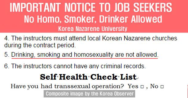 NAZARENE-Uni-Homosex-warnin