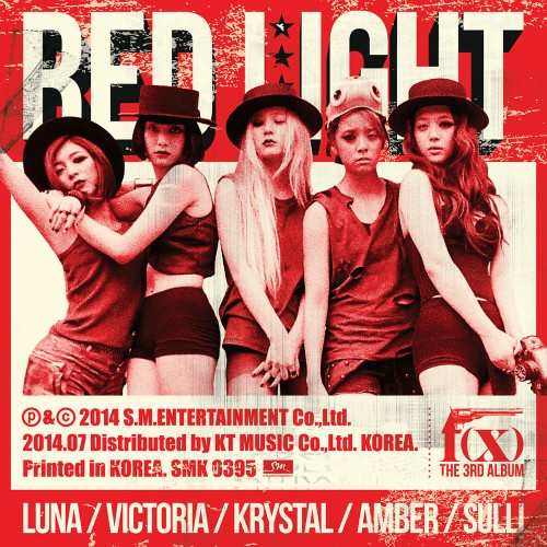 3집 - The 3rd Album 'Red Light'