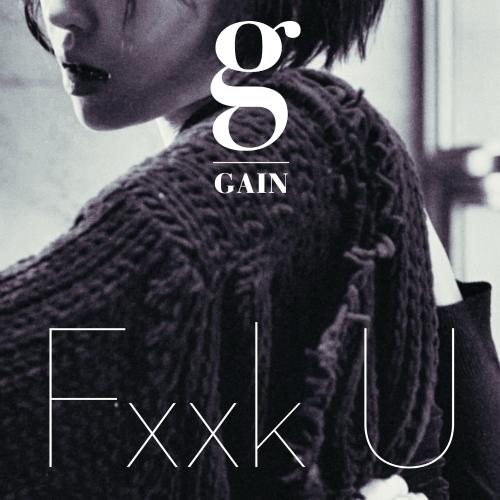 Fxxk U (Single)
