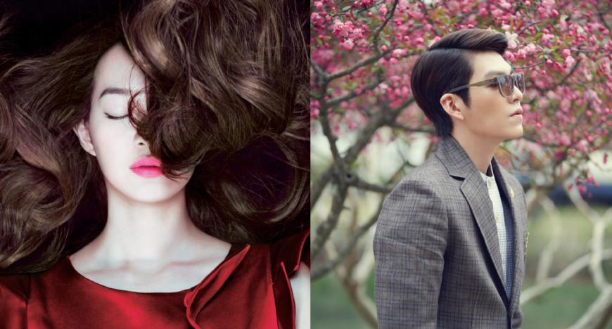Shin Min Ah & Kim Woo Bin