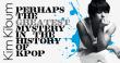 Kim Kibum- Perhaps The Greatest Mystery In The History Of Kpop (2)