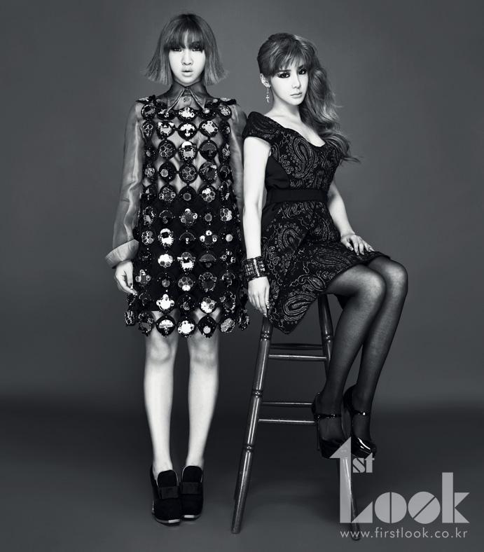 Minzy & Park Bom