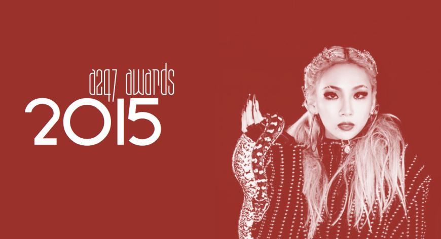 2015 A247 Awards (2)