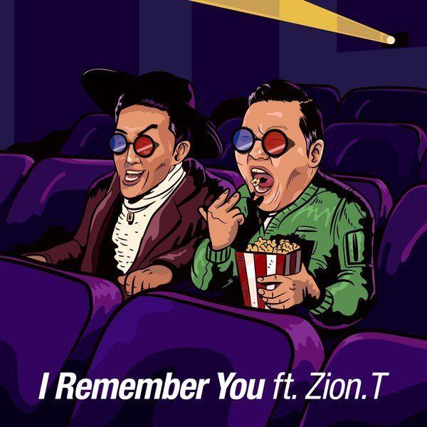 7th Album - 칠집싸이다