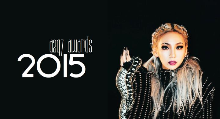2015 A247 Awards