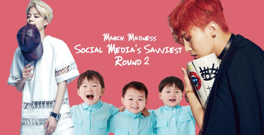 Social Media's Savviest [Round 2]