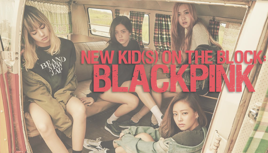 new-kids-on-the-block