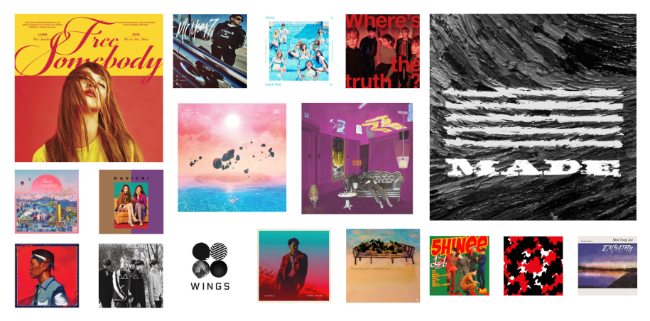 shout-out-to-2016-best-albums-of-the-year