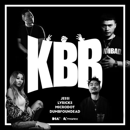 가위바위보 (K.B.B) (Single)